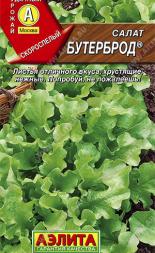 Салат листовой Бутерброд ® (А)