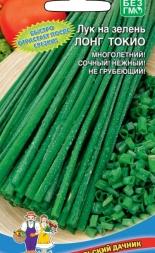 Лук на зелень ЛОНГ ТОКИО