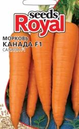 Морковь Канада F1 (КС)