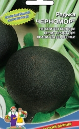 Редька Черномор