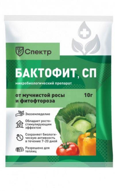 БАКТОФИТ 10 г - от мучнистой росы и фитофтороза