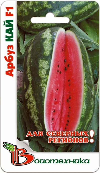 Арбуз КАЙ F1