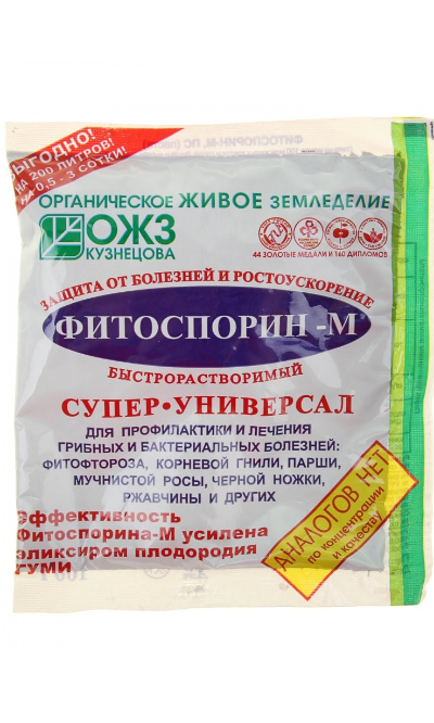 ФИТОСПОРИН М 100 г. Супер-универсал