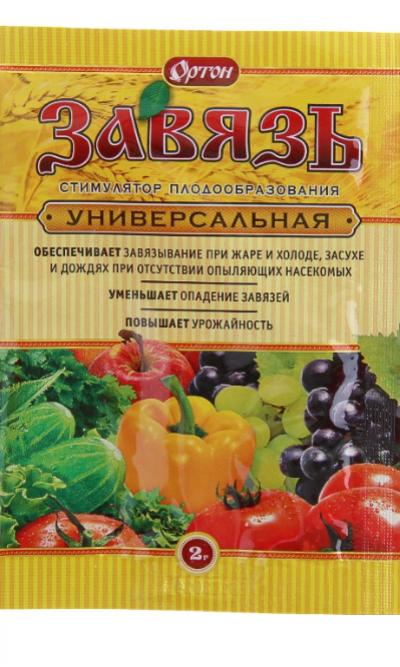 ЗАВЯЗЬ Универсальная 2 г.
