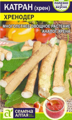 Зелень Катран (Хрен) Хренодер