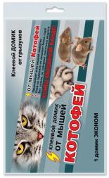 КОТОФЕЙ - домик клеевая ловушка от мышей и мелких крыс