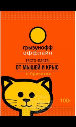 Грызунофф Оффлайн 100 г