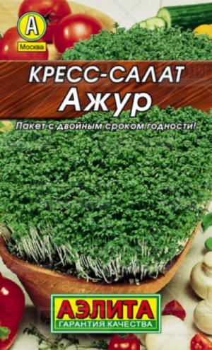 Салат кресс-салат Ажур