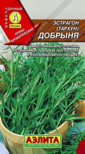 Эстрагон Добрыня