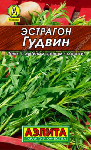 Эстрагон Гудвин(А)