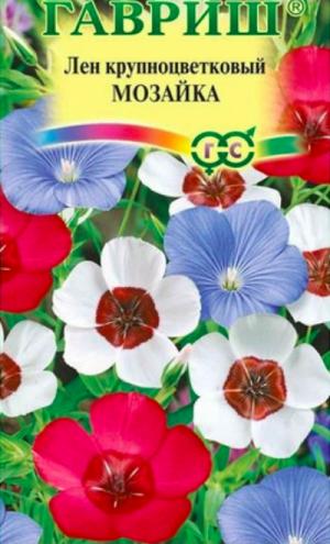 Лен Мозаика крупноцветковая смесь