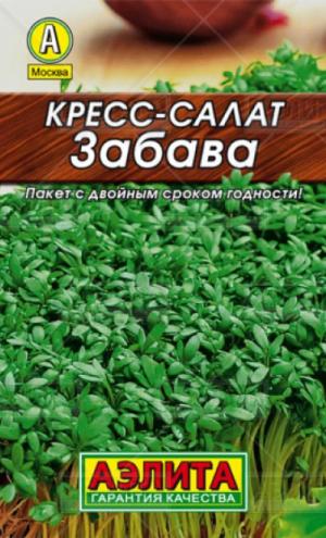 Салат кресс-салат Забава