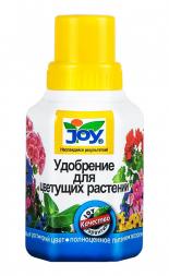 """Жидкое удобрение """" Для цветущих растений"""" 0,25 мл"""