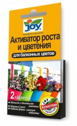 """Активатор роста и цветения""""Для балконных цветов"""" 2 таб"""