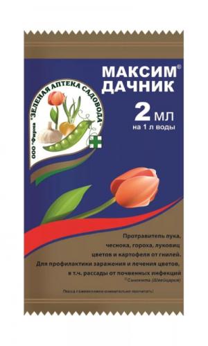 МАКСИМ-ДАЧНИК 2 мл