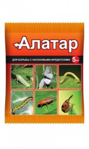 АЛАТАР 5 мл.