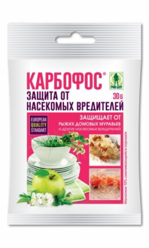 КАРБОФОС 30г.