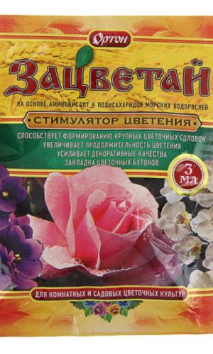 ЗАЦВЕТАЙ 3 мл.