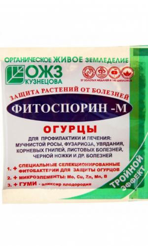 ФИТОСПОРИН М  10 г. Огурец