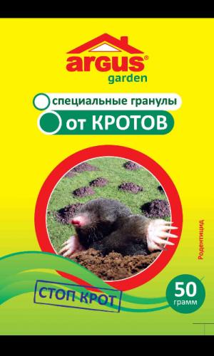 АРГУС ГАРДЕН гранулы о т кротов 50 г.