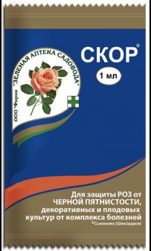 СКОР ЗЕЛ АПТЕКА 1 мл.