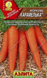 Морковь Карамелька ® (А)