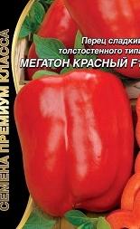 Перец МЕГАТОН КРАСНЫЙ F1