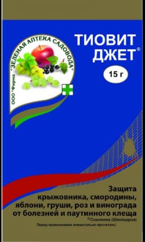ТИОВИТ ДЖЕТ ЗЕЛ АПТЕКА 15 г.