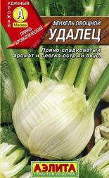 Фенхель овощной Удалец (А)