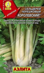 Сельдерей черешковый Королевский ® (А)