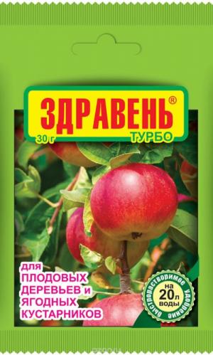 ЗДРАВЕНЬ ТУРБО для плодовых и ягодных 30 г.