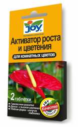 "Активатор роста и цветения"" Для комнт.цветов"" 2 таб."