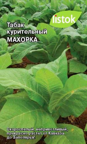 Табак курительный Махорка Listok