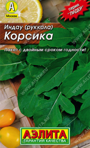 Руккола Корсика