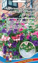 Гидрогель для Цветочных культур