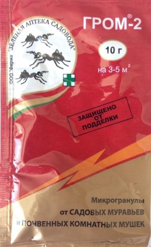 ГРОМ-2 от муравьев и почвенных мушек (10 г)