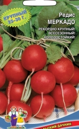 Редис МЕРКАДО
