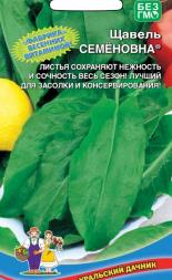 Щавель СЕМЁНОВНА®