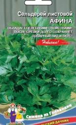 Сельдерей листовой Афина (Афинский)