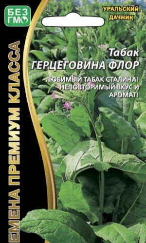 Табак Герцеговина Флор